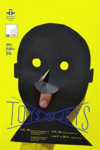 http://milimbo.com/files/gimgs/th-10_79_Cartel Toys&Joys_v2.jpg